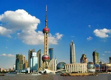 上海秘鲁领事馆