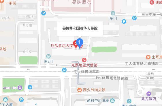 秘鲁驻北京大使馆地图